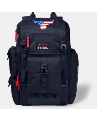 Project Rock Backpack